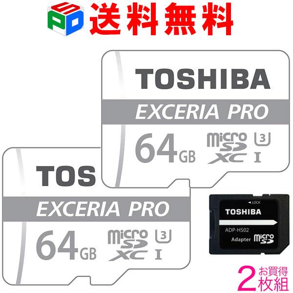 microsd 64gb お買得2枚組 microSDカード マイクロSD microSDXC 64GB Toshiba 東芝 UHS-I 書込速度80MB 海外パッケージ品 送料無料 読出速度95MB お得クーポン発行中 超高速 s 再販ご予約限定送料無料 SD変換アダプター付 U3 4K対応