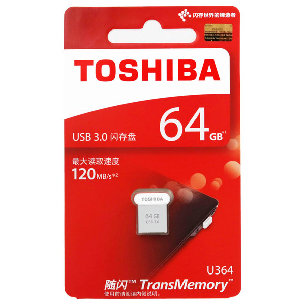 64GB USBメモリー USB3.0 TOSHIBA 東芝 TransMemory U364 R:120MB/s 超小型サイズ 海外パッケージ品  お買い物マラソンセール