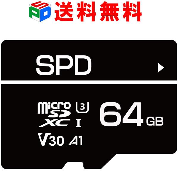 microsd 64gb スーパーSALE 7年保証 4K動画録画 祝日 超高速R:100MB s W:70MB 64GB SPD microSDXC U3 HERO V30 OSMO POCKET Nintendo 動作確認済 A1対応 Switch CLASS10 価格 GoPro 送料無料