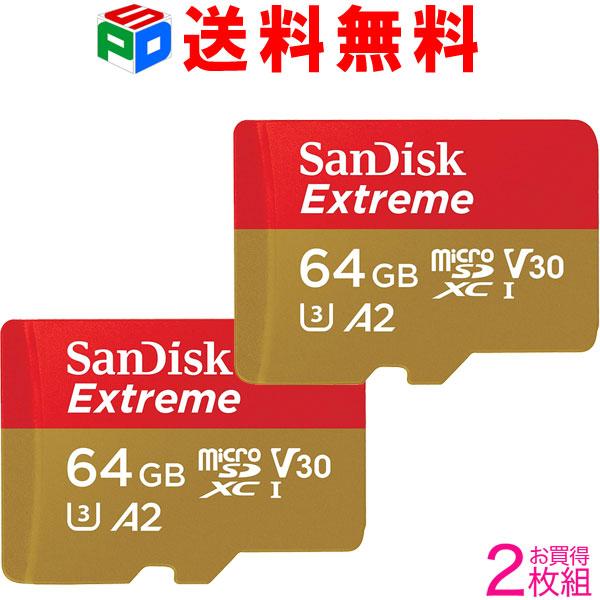 microsd 64gb お買得2枚組 microSDXC 64GB SanDisk ストアー サンディスク UHS-I U3 V30 s A2対応 W:60MB 4K 海外向けパッケージ品 R:160MB 送料無料 限定モデル Class10 SATF64NA-QXA2-2SET