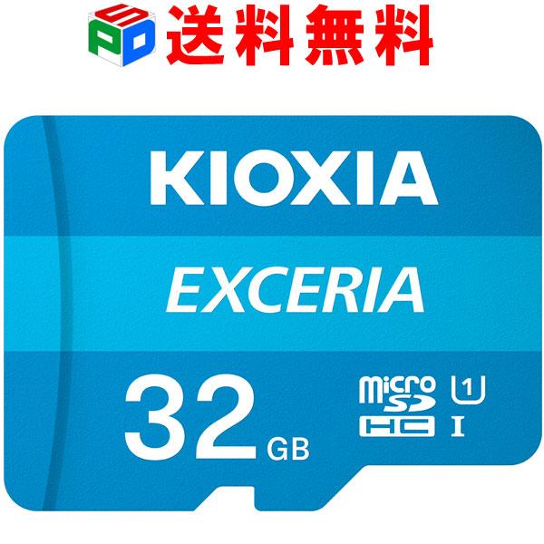microsd 32gb 期間限定ポイント2倍!microSDカード 32GB microSDHCカード マイクロSD KIOXIA(旧東芝メモリー) EXCERIA CLASS10 UHS-I FULL HD対応 R:100MB/s 海外パッケージ KXTF32NA-LMEX1LC4 送料無料