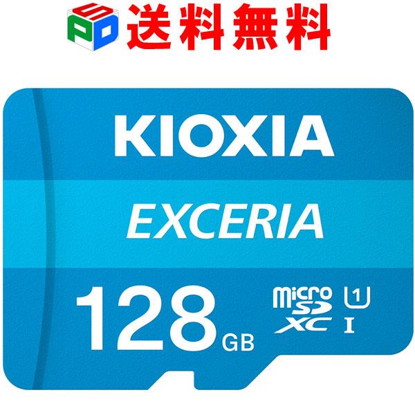 ◆◇◆容量128GBmicroSDカード「KIOXIA旧東芝メモリ株式会社 KXTF128NALMEX1LC4」が送料込1499円!