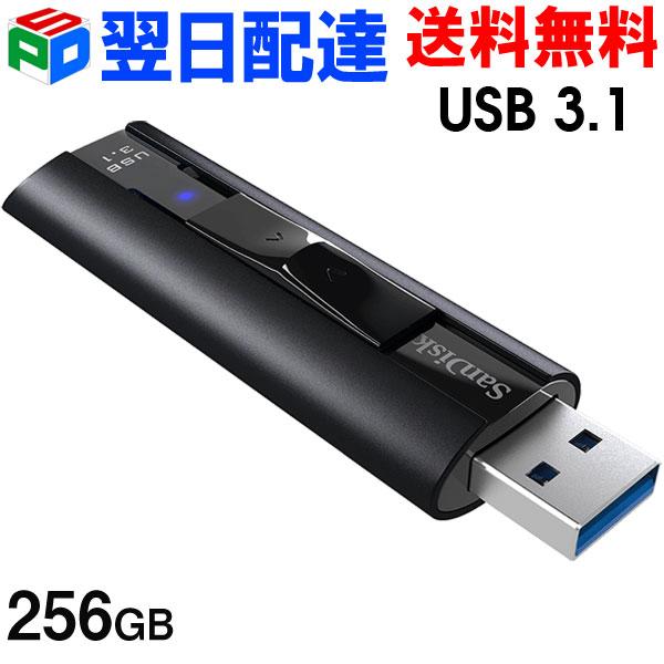 usbメモリ 256gb 256GB USBメモリー SanDisk サンディスク ExtremePro USB3.1 爆買いセール R:420MB スライド式 1 翌日配達送料無料 s Gen ギフト 海外パッケージ品 W380MB