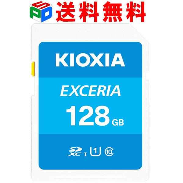 毎日がバーゲンセール sdカード 128GB SDXCカード SDカード KIOXIA 旧東芝メモリー EXCERIA UHS-I 海外パッケージ 送料無料 U1 宅配便送料無料 s Class10 R:100MB