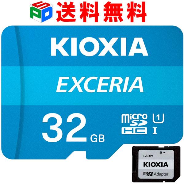 microsd 32gb microSDカード マイクロSD microSDHC 32GB 超激安 KIOXIA 旧東芝メモリー EXCERIA SD変換アダプター付 UHS-I 海外パッケージ 送料無料 HD対応 FULL 永遠の定番 s 超高速100MB U1