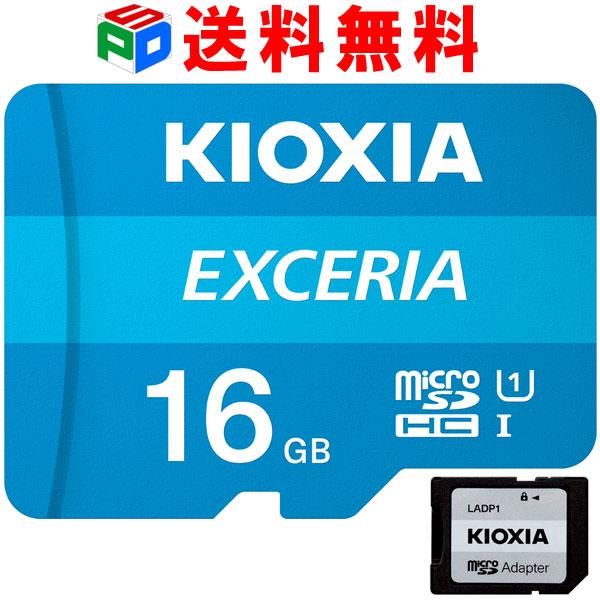 祝開店大放出セール開催中 microsd 16gb スーパーSALE microSDカード マイクロSD microSDHC 16GB KIOXIA 旧東芝メモリー 人気激安 EXCERIA 超高速100MB 送料無料 FULL UHS-I 海外パッケージ SD変換アダプター付 s U1 HD対応