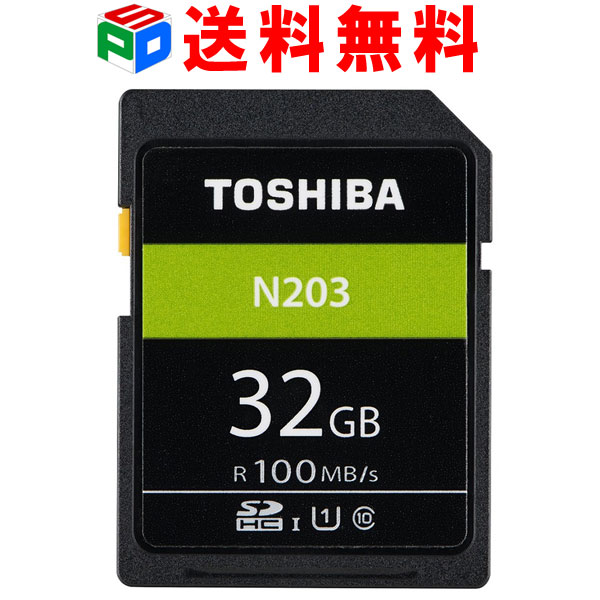 東芝 SDカード SDHCカード 32GB U1 class10 超高速UHS-I最大読取100MB/s TOSD32G-N203