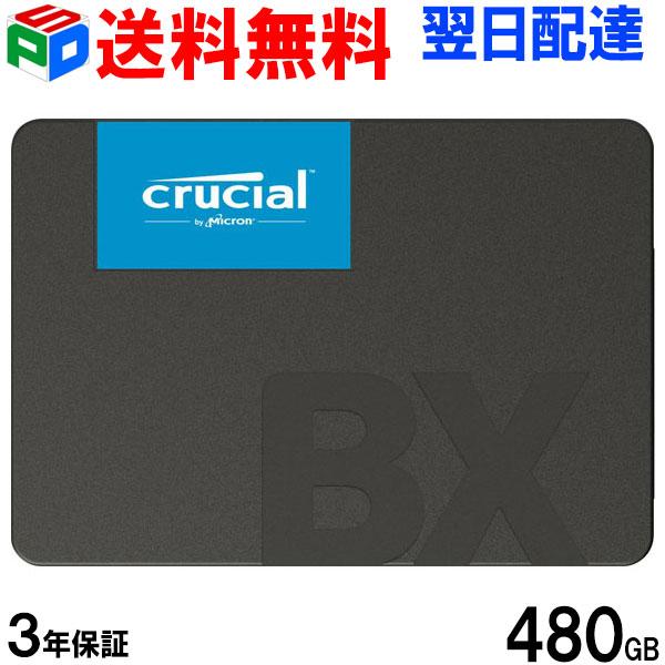 Crucial BX500 CT480BX500SSD1