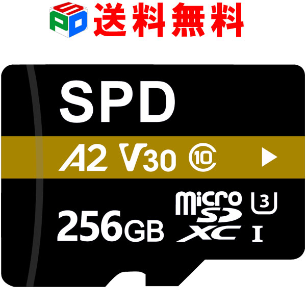 microsd 256gb microSDXC 256GB Nintendo Switch 動作確認済 SPD R:100MB 誕生日プレゼント s W:80MB 送料無料 アプリ最適化 国内保証 CLASS10 Rated U3 10%OFF UHS-I V30 A2対応 4K動画録画