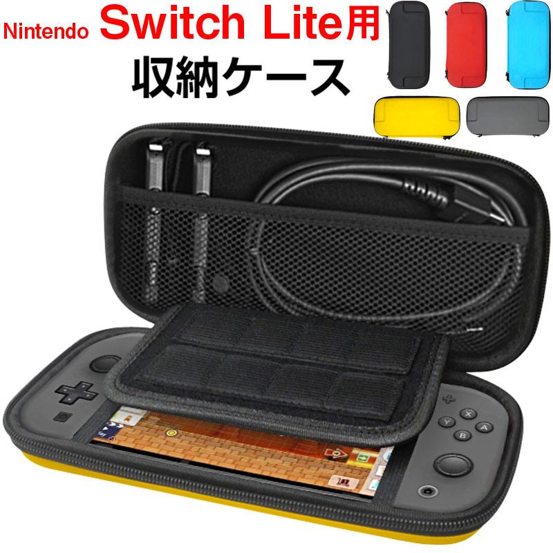 Nintendo Switch 注目ブランド Lite収納ケース WEB限定 Switchliteポーチ スーパーSALE 翌日配達送料無料 ゲームカード収納 スイッチライトケース
