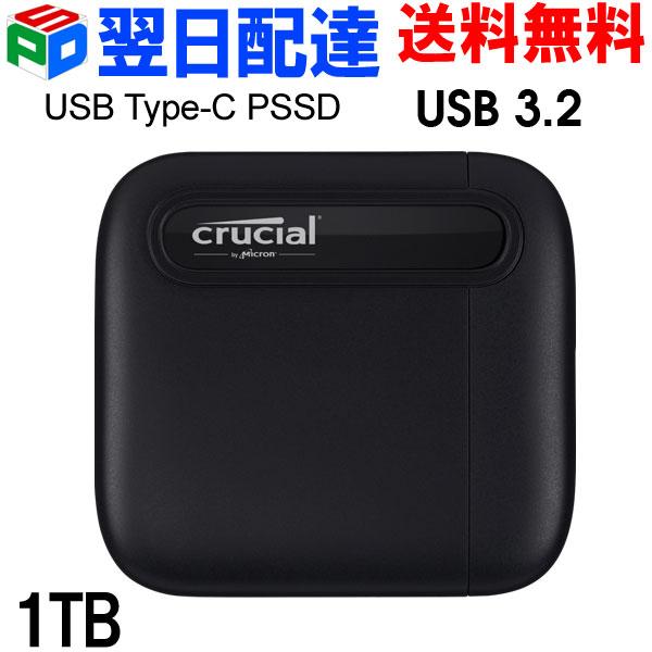 人気 CT1000X6SSD9 Crucial X6 1TB 翌日配達送料無料 SSD 現金特価 Portable