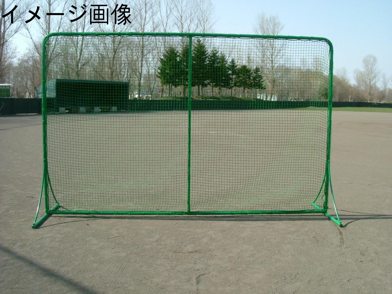野球 防球ネット 組立式 防護ネット 防球フェンス2.4M×4M □37.5/90本(受注生産品)