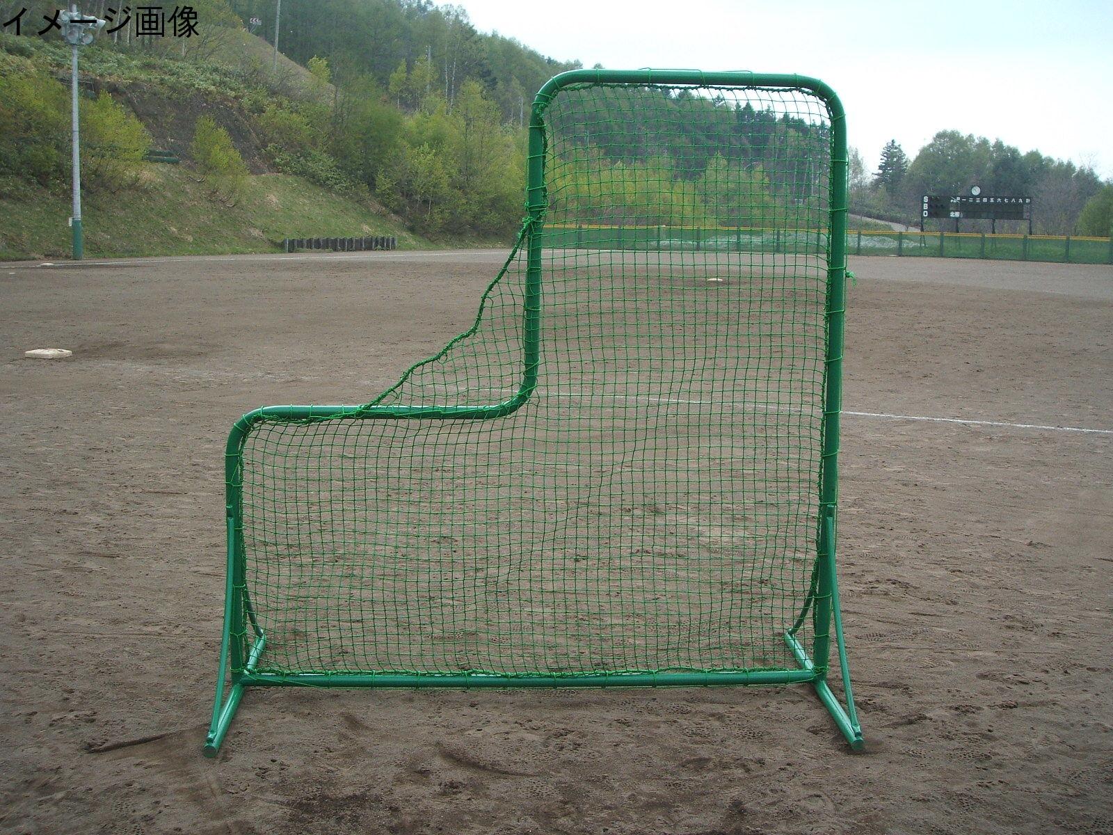 野球 防球ネット 組立式 防護ネット 防球フェンス L型ピッチャーカバー 2M×2M □37.5/90本【受注生産品】