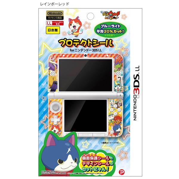 携帯決済対応 クレジットOK 3980円以上送料無料 即納 特価キャンペーン 新品 レインボーレッド 3DS 妖怪ウォッチ ニンテンドー3DSLL専用プロテクトシール メーカー在庫限り品