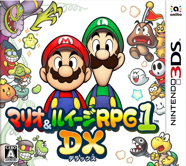 ◆携帯決済対応・クレジットOK!3980円以上送料無料◆ 【即納★新品】3DS マリオ&ルイージRPG1 DX【2017年10月05日発売】