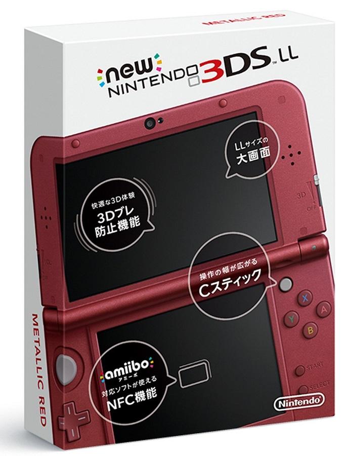 【即納★新品】Newニンテンドー3DS LL本体 メタリックレッド(RED-S-RAAA)