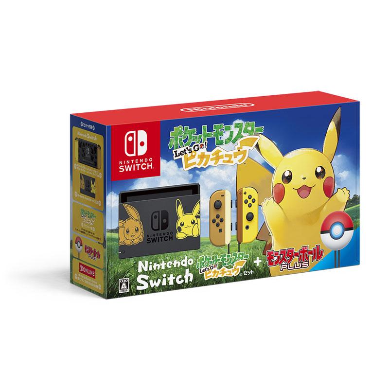 【即納★新品】NSW Nintendo Switch ポケットモンスター Lets Go! ピカチュウセット(モンスターボール Plus付き)【2018年11月16日発売】