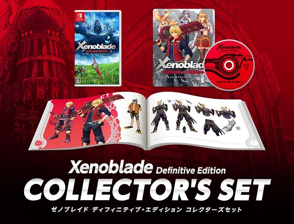 【即納★新品】NSW Xenoblade Definitive Edition Collector's Set(スイッチ ソフト)