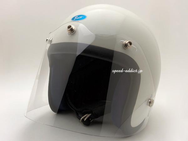 BOB HEATH VISORS FLAT SHIELD(ボブヒースバイザーフラットシールド)CLEAR クリア透明カスタムコンペシールド汎用ユニバーサルサイズスナップボタンジェットヘルメット用防風防寒防塵保護uvカット紫外線カット