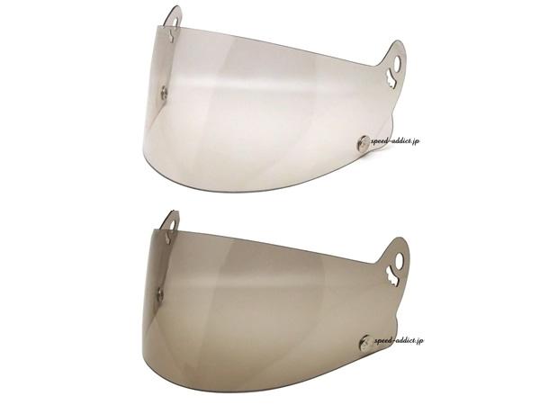【激安セール】 【セット商品 BELL】BOB HEATH VISORS HEATH BELL SMOKE TOURSTAR,X-200 SHIELD(ボブヒースバイザーベルツアースター,X-200シールド)LIGHT SMOKE + SMOKE スクリーンガードヘルメットプロテクタープロテクト風よけ紫外線対策防寒, 大口町:f5e5cc87 --- pokemongo-mtm.xyz