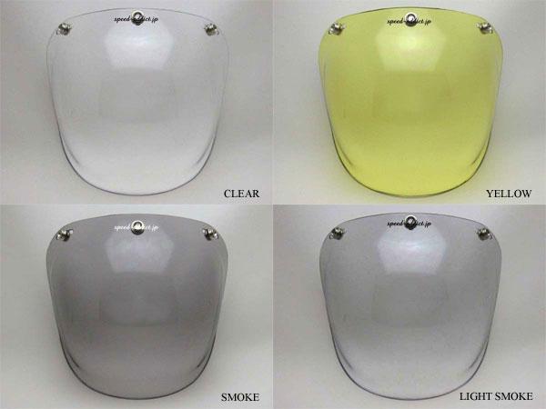 泡沫盾牌 (泡沫) vintagevintergebubbleshield 通用开放脸 jethelmetfleface 肘 Buko shm 橘橘摩托骑手