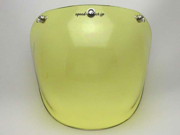 BUBBLE SHIELD (bubble shield) vintagevintergebubbleshield generic open face jethelmetfleface buco Buko shm Tachibana Tachibana biker rider