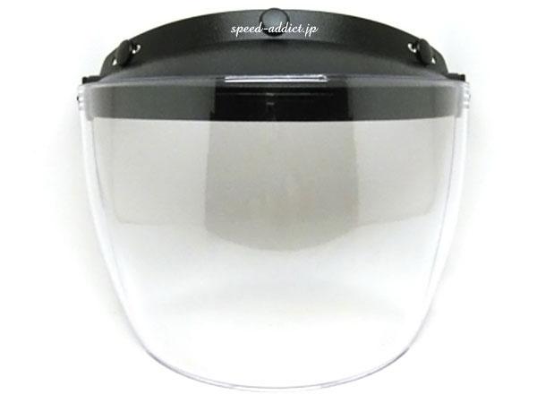 USA製 FLIP UP SHIELD(フリップアップシールド)CLEAR クリアー透明開閉式オープンフェイス可動式跳ね上げ式はね上げ式アメリカUSA保護スクリーンガードジェットヘルメットオートバイ汎用汎用原付プロテクター