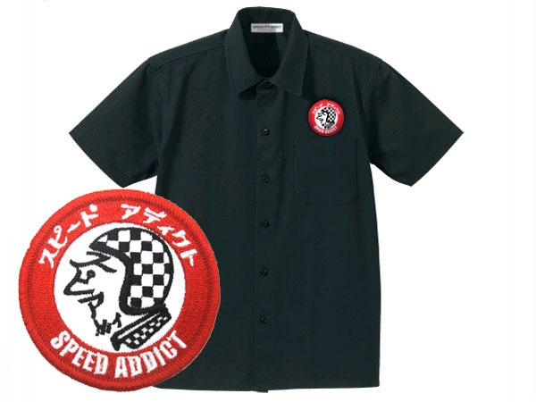 WORK SHIRT S/S SPEED ADDICT(ワークシャツ半袖スピードアディクト) 黒ブラック開襟シャツオープンカラーロカビリーシャツアロハシャツワークシャツハワイアンシャツボーリングシャツキューバシャツミリタリー軍物刺繍ワッペンアメカジ