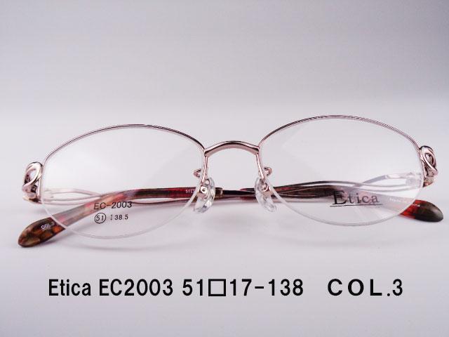 【Etica EC-2003 c-3 】眼鏡 メガネ レンズ フレーム 枠 近視 遠視 乱視 老眼 遠近両用 度入り 金属 セル