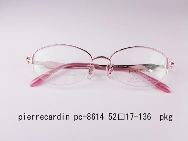 【pierre cardin PC-8614】 眼鏡 メガネ レンズ フレーム 枠 近視 遠視 乱視 老眼 遠近両用 度入り 金属 セル