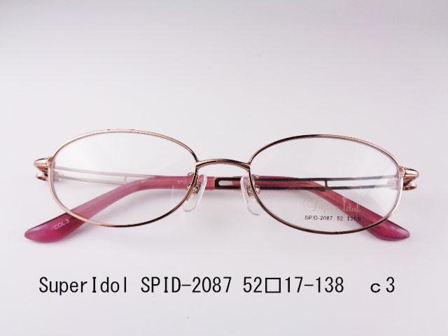 SuperIdol SPID-2087眼鏡 メガネ レンズ フレーム 枠 近視 遠視 乱視 老眼 遠近両用 度入り 金属 セル