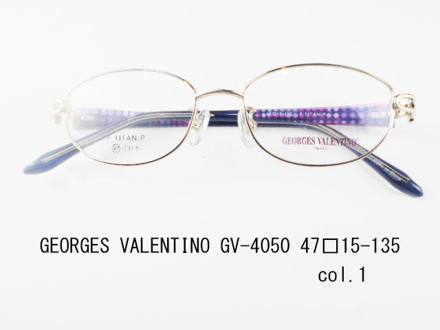 【GEORGES VALENTINO GV-4050 col.1】 眼鏡 メガネ レンズ フレーム 枠 近視 遠視 乱視 老眼 遠近両用 度入り 金属 セル