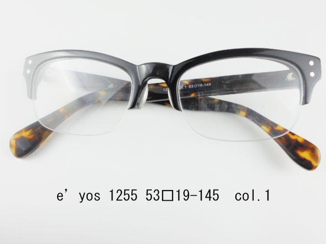 E'YOS1255 col.1 眼鏡 メガネ レンズ フレーム 枠 近視 遠視 乱視 老眼 遠近両用 度入り 金属 セル