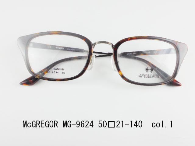 MCGREGOR MG-9624 col.1 眼鏡 メガネ レンズ フレーム 枠 近視 遠視 乱視 老眼 遠近両用 度入り 金属 セル