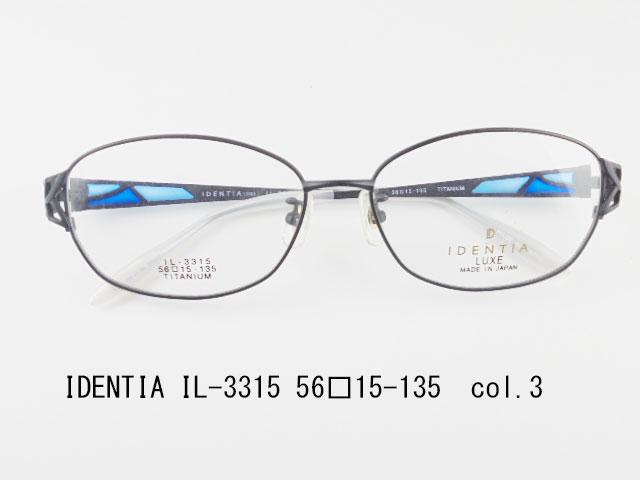 IDENTIA IL-3315 col.3 眼鏡 メガネ レンズ フレーム 枠 近視 遠視 乱視 老眼 遠近両用 度入り 金属 セル