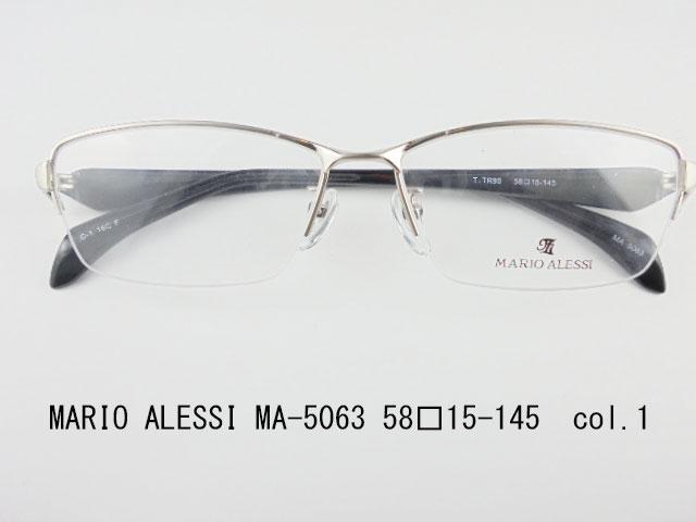MARIO ALESSI MA-5063 col.1 眼鏡 メガネ レンズ フレーム 枠 近視 遠視 乱視 老眼 遠近両用 度入り 金属 セル