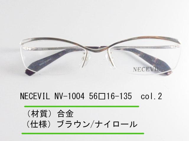 NECEVIL NV-1004 col.2 眼鏡 メガネ レンズ フレーム 枠 近視 遠視 乱視 老眼 遠近両用 度入り 金属 セル