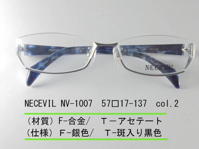 NECEVIL NV-1007 col.2 眼鏡 メガネ レンズ フレーム 枠 近視 遠視 乱視 老眼 遠近両用 度入り 金属 セル