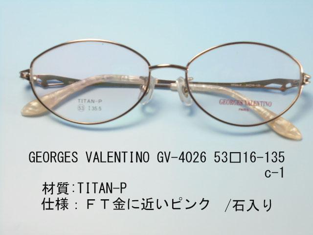 GEORGES VALENTINO GV-4026 c1 眼鏡 メガネ レンズ フレーム 枠 近視 遠視 乱視 老眼 遠近両用 度入り 金属 セル