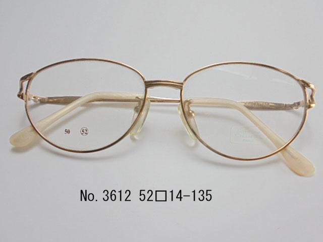 No.3612 眼鏡 メガネ レンズ フレーム 枠 近視 遠視 乱視 老眼 遠近両用 度入り 金属 セル