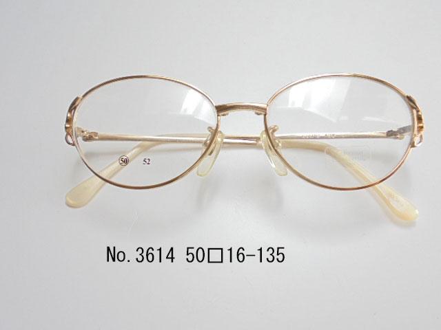 【No.3614】 眼鏡 メガネ レンズ フレーム 枠 近視 遠視 乱視 老眼 遠近両用 度入り 金属 セル