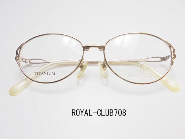 【ROYAL-CLUB708】 眼鏡 メガネ レンズ フレーム 枠 近視 遠視 乱視 老眼 遠近両用 度入り 金属 セル