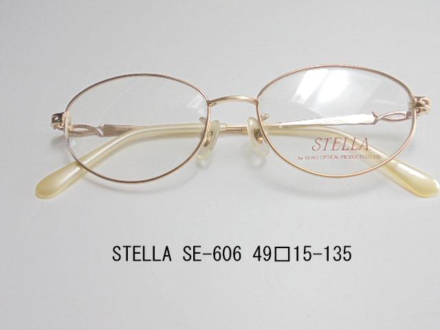 SE-606 眼鏡 メガネ レンズ フレーム 枠 近視 遠視 乱視 老眼 遠近両用 度入り 金属 セル
