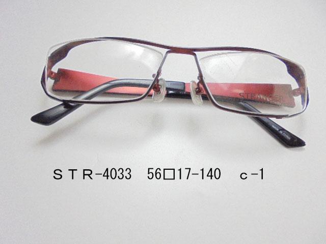 【STR-4033】 眼鏡 メガネ レンズ フレーム 枠 近視 遠視 乱視 老眼 遠近両用 度入り 金属 セル