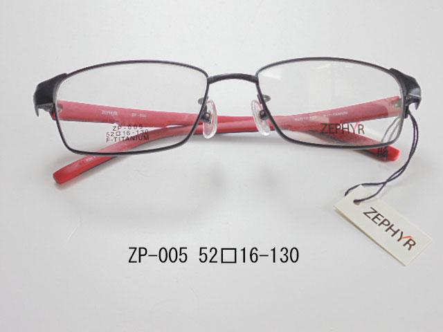 ZP-005 眼鏡 メガネ レンズ フレーム 枠 近視 遠視 乱視 老眼 遠近両用 度入り 金属 セル