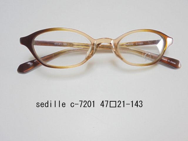 【c-7201】 眼鏡 メガネ レンズ フレーム 枠 近視 遠視 乱視 老眼 遠近両用 度入り 金属 セル