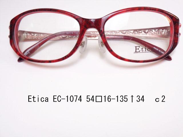 【Etica EC-1074】 目が疲れる 眼鏡 メガネ レンズ フレーム 枠 近視 遠視 乱視 老眼 遠近両用 度入り 金属 セル