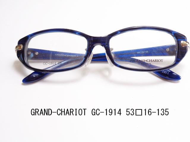 【GRAND-CHARIOT GC-1914】 眼鏡 メガネ レンズ フレーム 枠 近視 遠視 乱視 老眼 遠近両用 度入り 金属 セル
