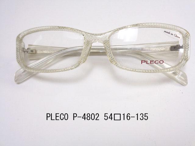 【PLECO P-4802】 眼鏡 メガネ レンズ フレーム 枠 近視 遠視 乱視 老眼 遠近両用 度入り 金属 セル