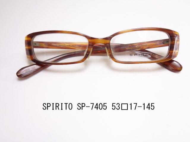 【SPIRITO SP-7405】 眼鏡 メガネ レンズ フレーム 枠 近視 遠視 乱視 老眼 遠近両用 度入り 金属 セル
